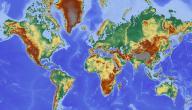 ما هي أكبر قارة في العالم من حيث المساحة