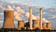 ما معنى الطاقة الذرية