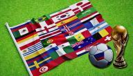 من أسس بطولة كأس العالم