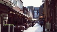 ما هي أجمل مدينة في ألمانيا