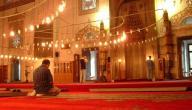 الشك في عدد ركعات الصلاة