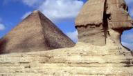 ما هي ارض الكنانه