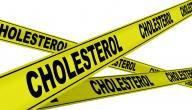 خلاصة عن مرض الكوليسترول