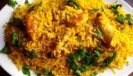 مكونات الأرز البرياني