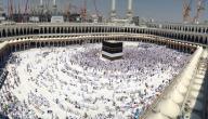 مقومات المجتمع المسلم