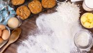 كيفية صنع حلويات بسيطة