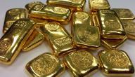 ما هي مكونات الذهب