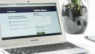 أسهل طريقة لعمل حساب في الفيس بوك