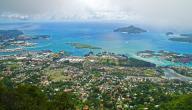 عاصمة جزر سيشل