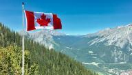 موقع دولة كندا