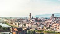 المدن في إيطاليا