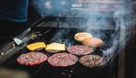 كيف يصنع لحم البرجر