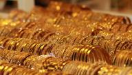 كيفية حساب زكاة الذهب عيار 21