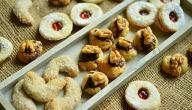 كيفية صنع بسكويت العيد