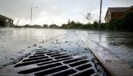 كيفية تصريف مياه الأمطار