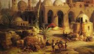 الحجاج بن يوسف الثقفي
