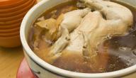 مكونات شوربة الدجاج