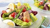 مكونات وجبة العشاء الصحية