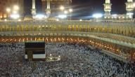 كيفية أداء العمرة في شهر رمضان