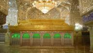 أين دفن الحسين