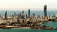 كم عدد الجزر الكويتية