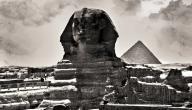 معلومات عن آثار مصر الفرعونية القديمة