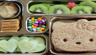 ماذا يجب ان يتناول الطفل في المدرسة