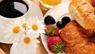 ما أهمية الإفطار في فترة الرجيم