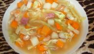مكونات حساء حرق الدهون