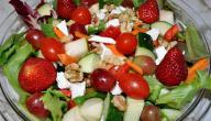 فواكه وخضروات للتخسيس