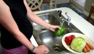فواكه وخضروات مفيدة للحامل