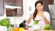 كيف نقلل من السعرات الحرارية و الدهون في الوصفات