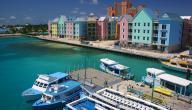 أين تقع جزر البهاماس