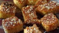 كيفية صنع الكعك المغربي