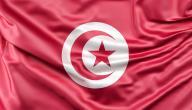 كم عدد الولايات في تونس