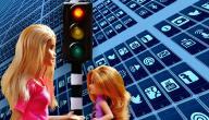 فوائد الإنترنت ومخاطره