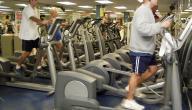 طرق زيادة معدل حرق الدهون