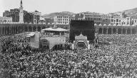 موضوع عن فتح مكة