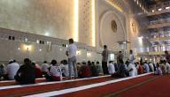 فضل المحافظة على الصلوات الخمس