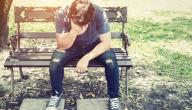 دعاء لإزالة الاكتئاب