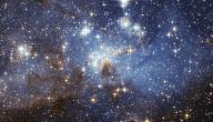 كيف تتكون النجوم