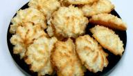 وصفات حلويات جوز الهند