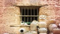 من أول دار بنيت في مكة