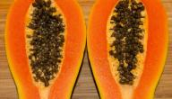 فوائد ثمرة البابايا للبشرة