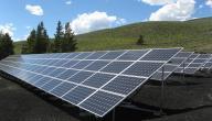 ما معنى الطاقة المتجددة