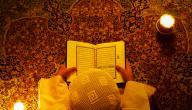 كيف يكون قيام الليل في رمضان