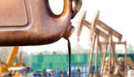 ما هي مراحل استخراج البترول