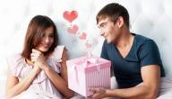 كيف اجعل زوجي يعشقني