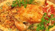كيفية حشو الدجاج بالارز