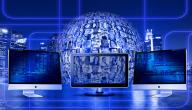 سلبيات وإيجابيات شبكة الإنترنت